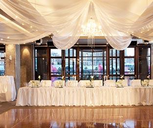 Sydney Wedding Reception Venues, Weddings, Venues ...